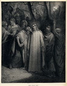 The judas kiss, gustave Dore, 1866
