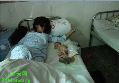 Chinese forced_abortion1-550x385