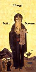 St. Anthony icon