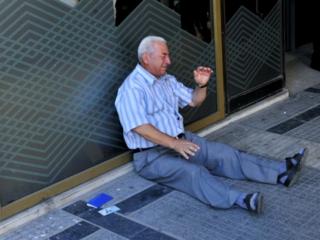 Greek pensioner