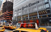 NY Times picture
