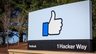 Facebook hacker way