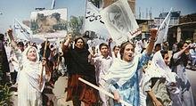 Taliban protest