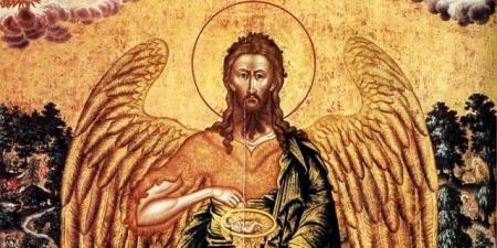 John the baptist wings